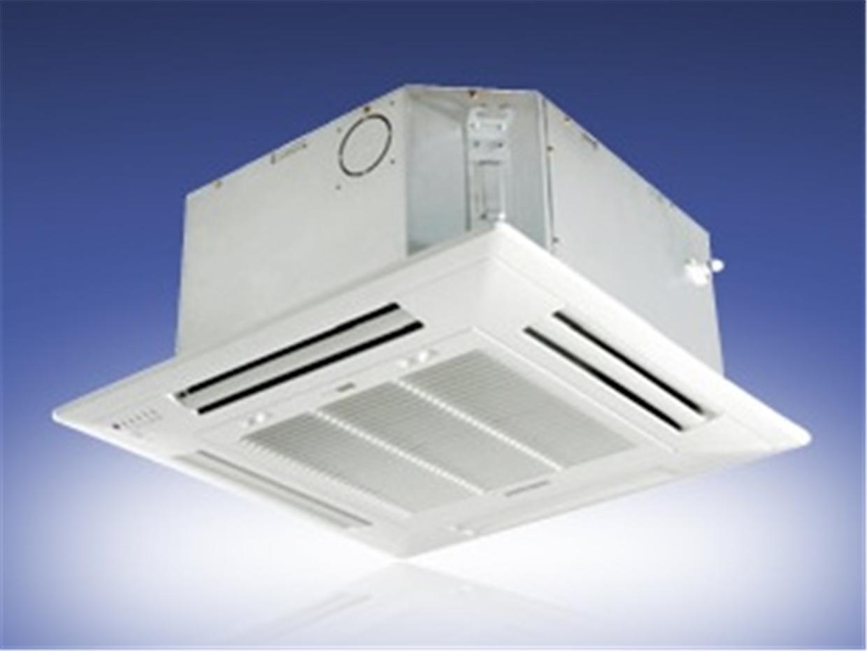 Offerta manutenzione climatizzatori canalizzati promoshops - Climatizzatori canalizzati ...